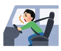 交通事故のむちうち